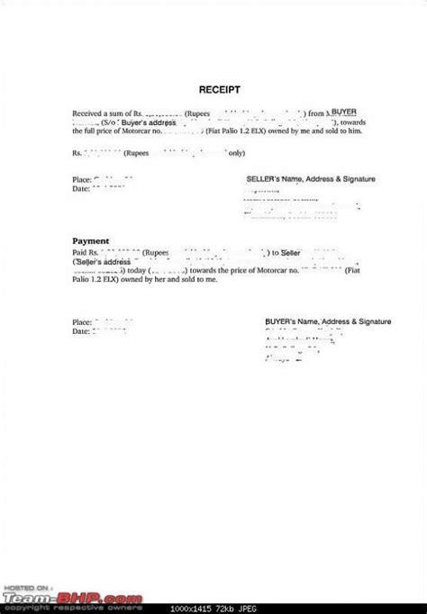blank utility bill template shatterlioninfo