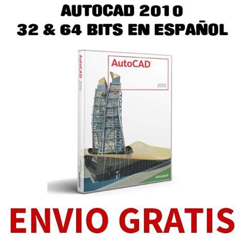 crack autocad 2016 espanol