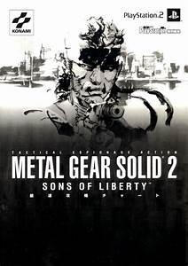 Metal Gear Solid Retrospective – Pop Culture Uncovered