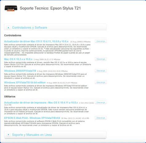 🎉 Driver epson l220 gratis   Printer Driver For Epson L220 Download