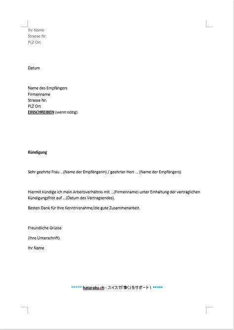 musterbrief kuendigung deutschenglisch hatarakuch