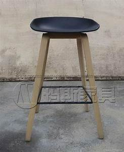 Hay About A Stool : about a stool free with about a stool amazing hay with about a stool beautiful about a stool ~ Yasmunasinghe.com Haus und Dekorationen