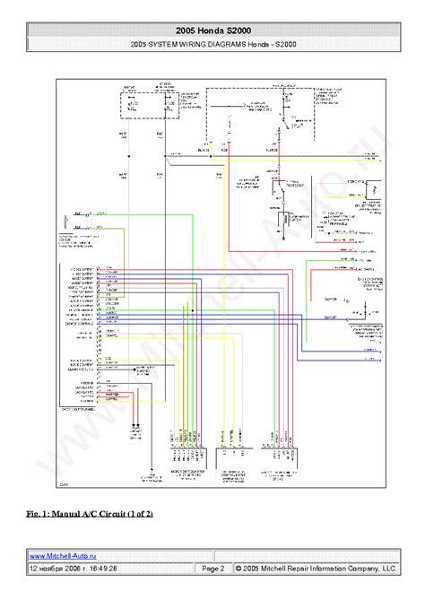 Honda Wiring Diagrams Sch Service Manual