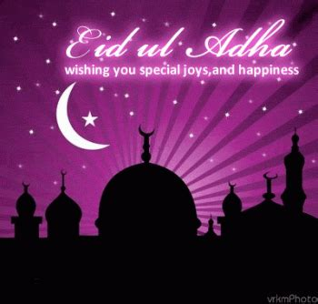 Eid Animation Wallpaper - eid al adha animated pictures cliparts gif images 2018