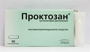 Витамин а при псориазе волосистой части тела