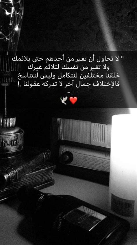 Pin by rashamk on Arabic qu   Image quotes, Words quotes, Photo quotes
