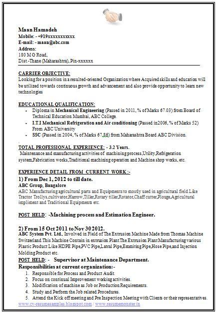 HD wallpapers commerce graduate resume sample