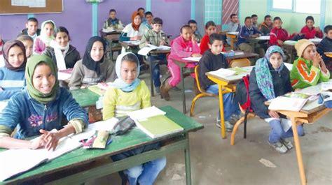 le si鑒e de l unicef l unicef disposé à accompagner la réforme éducative au maroc