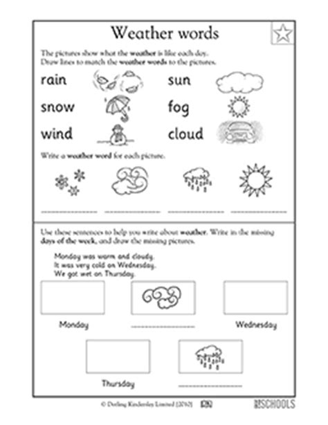 kindergarten writing worksheets weather words greatschools