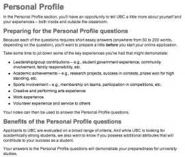 Personal Profile Examples
