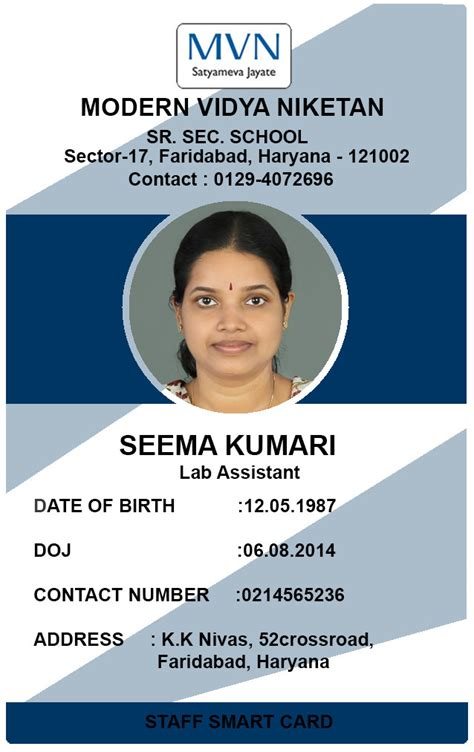 faculty id card template identity card design school future1story