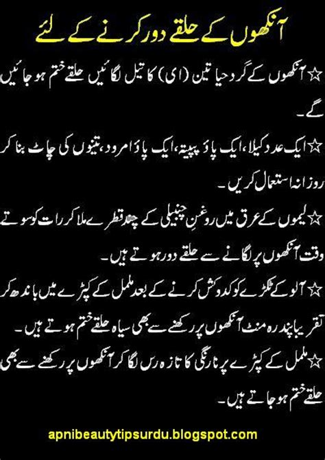 what is the meaning of dark in urdu driverlayer search
