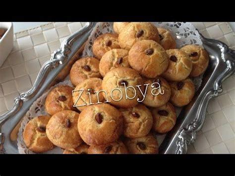 des recettes algerie savoureuses sur cache cerne coiffures de mariage