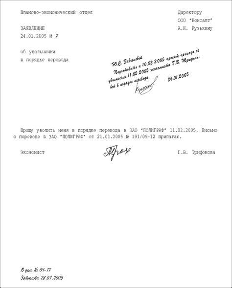 дата в заявлении