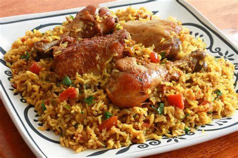 Chicken Machboos (Bahraini Chicken & Rice) - The Daring ...