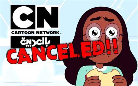 Cn Arabic Canceled Steven Universe!