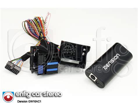 vwvortex fs dension gateway 100 2point5 spec ashtray dock rns e ipod adapter
