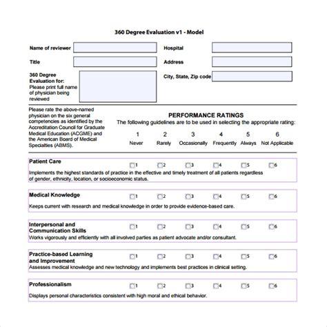 sample   evaluation templates