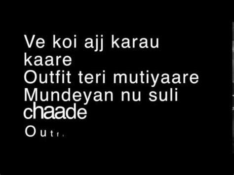Guru Randhawa Outfit full music lyrics outfit lyrics - YouTube