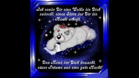 buenas noches guts naechtle youtube