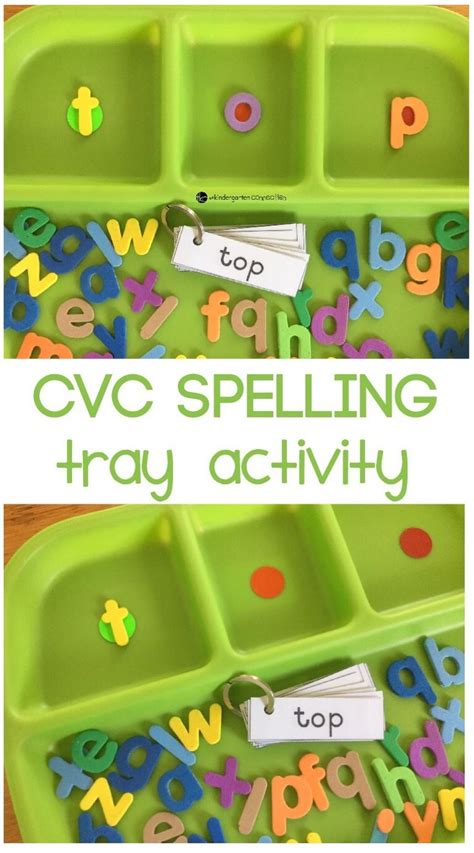 best 25 kindergarten reading ideas on 983 | 07abe58f982fe00f64a484ec9d3b0f0a kindergarten phonics kindergarten reading activities