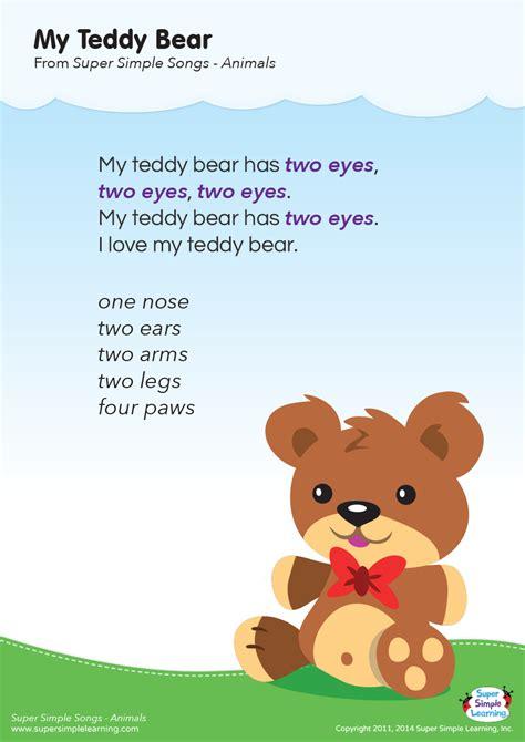 my teddy lyrics poster simple 819 | lyrics poster my teddy bear