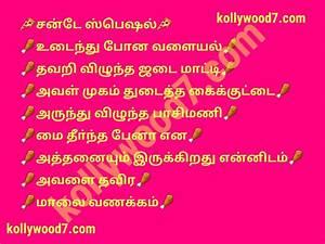 WhatsApp: Beautiful Love failure Tamil Kavithaikal Quotes ...
