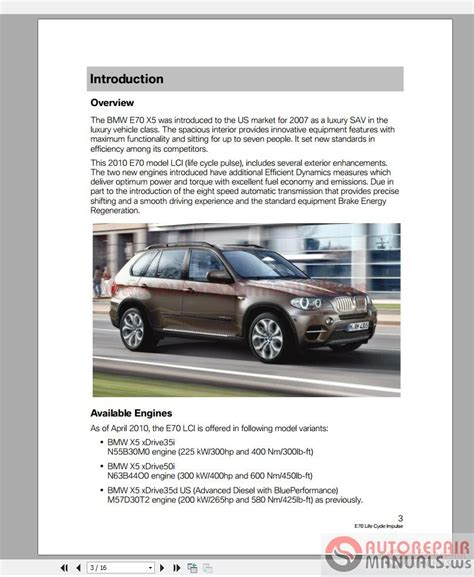 bmw education  service training dvd auto repair