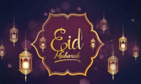 Happy Eid Mubarak 2020 - Smartphone Model