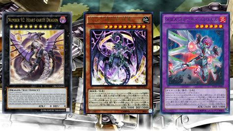 Yugioh Ancient Gear Deck 2016 by Metalfoes Ancient Gears Deck Profile 15 Duels