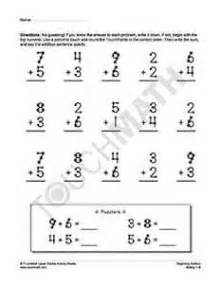 touch math single digit addition worksheet touch math addition and subtraction bundle student the