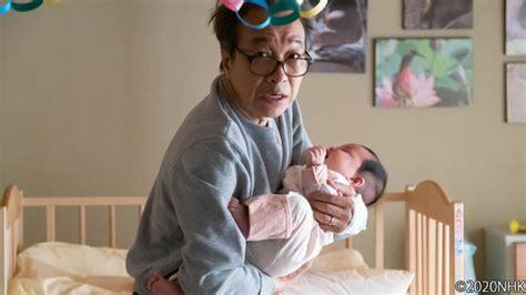 70 歳 で 初産 ドラマ