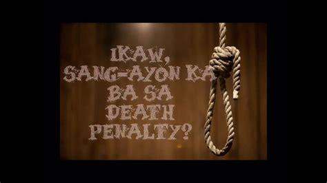 DEBATE TUNGKOL SA DEATH PENALTY | Doovi