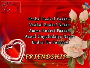 Sweet Friendship Poems With Photos | English.Kavithaitamil.com