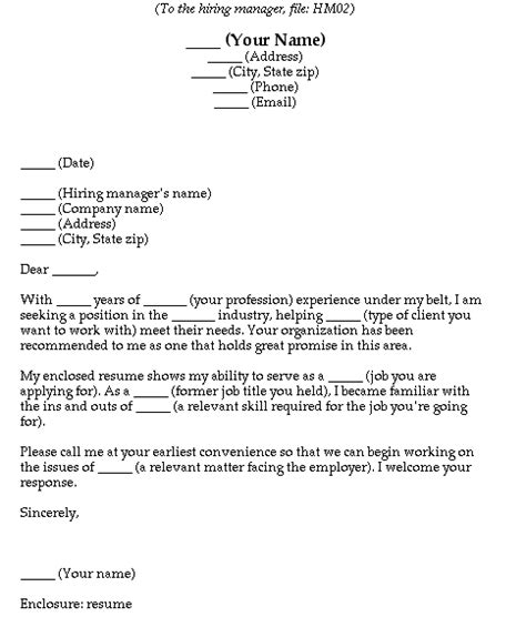 search results for printable blank cover letter