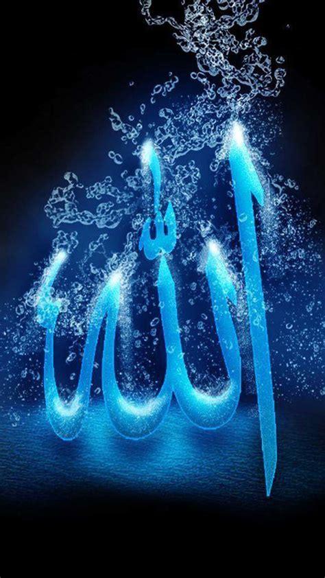 islamic image allah desktop hd image islamic islamic