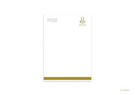 Savesave bank details format for later. Cairo Bank Letterhead by eltayb1 on DeviantArt