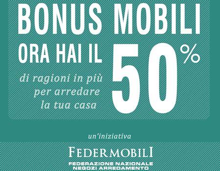 Bonus Arredamento Bonus Mobili 2018 Supermobiliroma