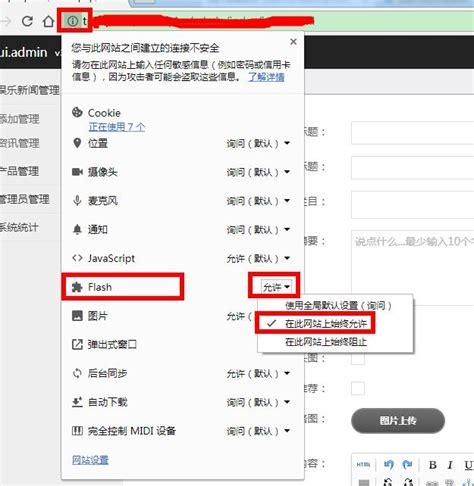 Uploadify 手机端上传-uploadify 上传文件,uploadify 上传图片,uploadify支持