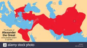 The Great Empire by Empire Of The Great As Its Greatest Extent In