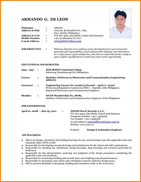Current Curriculum Vitae Format by Curriculum Vitae Sle Letters Free Sle Letters
