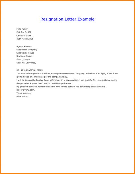 Resignation Letter Template Resignation Letter Template All Form Templates