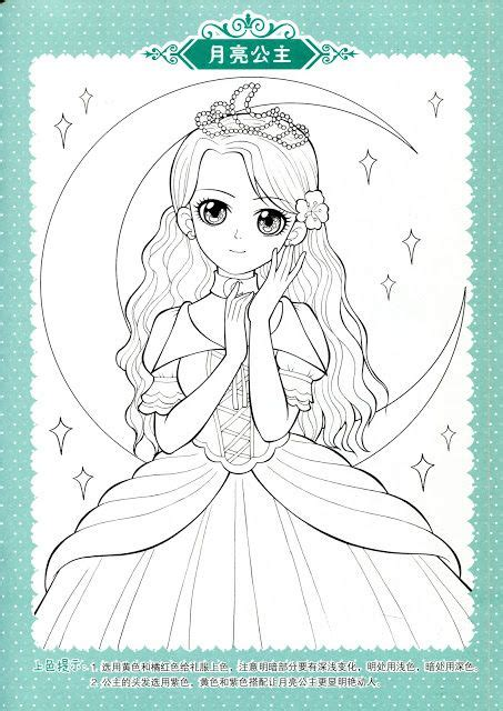 Coloring Book Album by 860 Best Images About Boyama Japon On Princess