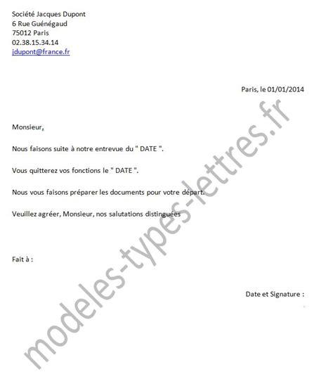 modele lettre demission suivi conjoint exemple lettre de demission legitime
