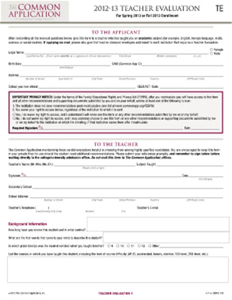 college teacher evaluation form 6 best images of common app printable common college