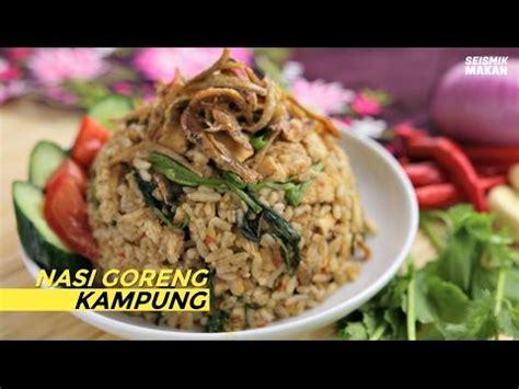 resipi nasi goreng kampung youtube