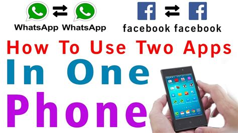 how to install two whatsapp on same android phone 2017