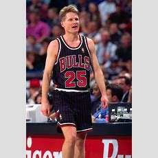 9 Eyecatching Bulls Jerseys Over The Years  Chicago Bulls History
