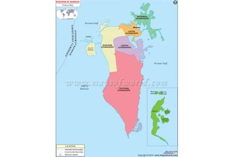 Buy Printed Bahrain Political Map