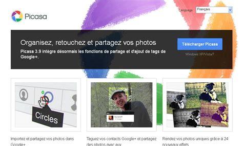 changement si鑒e social picasa web et le changement plus atelier e2m